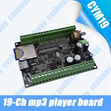 CY-M19B 19 Songs Control Small Voice Recording Module MP3 Voice Module PCBA