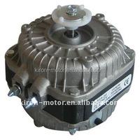 5w-34w refrigerator fan motor