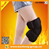 FAR INFRARED 7.4V ELECTRIC HEATING WARM KNEE PAD FOR OLD MAN