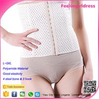 Adjustable 4 Plastic Bones Breathable Underbust Corset Shaper Black and Nude