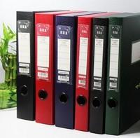 Retro box file popular in office