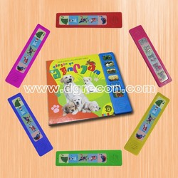 Custom sound book with push button sound module for children education 2015
