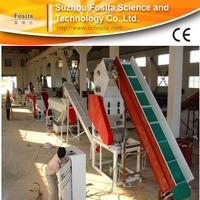 More than 10 years experience pe/pp film recycle machine