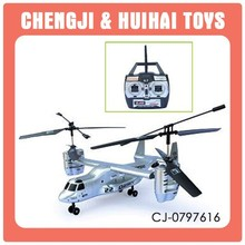 QS992 2.4G 4 channel plastic racing rc plane wholesale remote control toy vehicle for kid