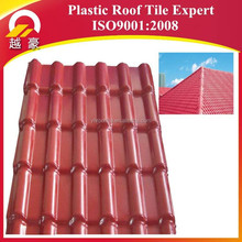 New Building Materials Sound insulation Plastic Roof Tiles