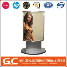 Funny Custom Printed Diy Poster Display