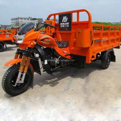 china three wheel motorcycle/three wheel covered motorcycle