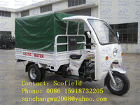 Max load 4 wheel cargo tricycle