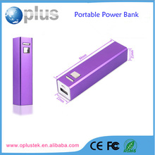 China factory cheap usb keychain charger perfume 2600mah business power bank