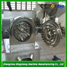Commercial Widely used sand grinding equipment