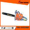 /product-gs/oleo-mac-spare-parts-oregon-chain-chinese-chainsaw-manufacturers-60240613958.html