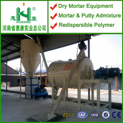 Simple production line dry mix mortar production equipments made in China