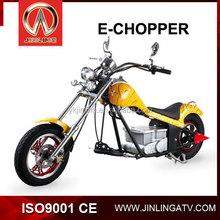 JL-MC05 Cheap Electric Mini Chopper Bike For Sale