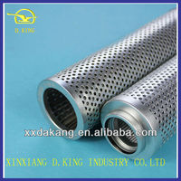 Factory direct suction unit filters