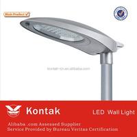 IP66 waterproof adjustable arm led aluminium empty street light housing no driver/lens/chips