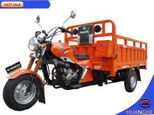 cheap 3 wheel cargo triciclo