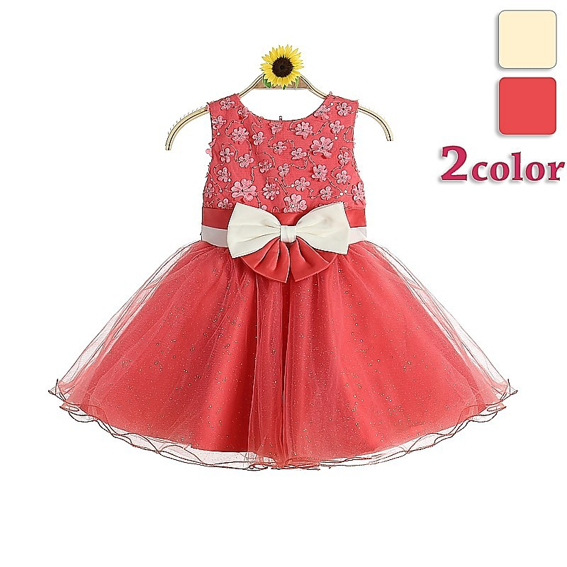 Find wholesale little girls clothing online from China little girls clothing wholesalers and dropshippers. DHgate helps you get high quality discount little girls clothing at bulk prices. reformpan.gq provides little girls clothing items from China top selected Baby & Kids Clothing, Baby, Kids & Maternity suppliers at wholesale prices with.