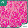new arrival nice high quality swiss voile lace in switzerlan/bulk lace fabric/lace drapery fabric