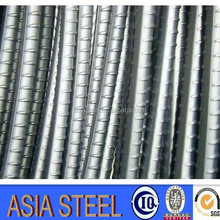 online shopping build supplies of Deformed reinforing reinforcement steel rebar for construction building