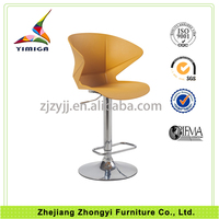Promotional prices 100% new pp small sitting stool