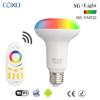 2015 Now arrival colorful magic wireless wifi RGB smart colorful 9w PAR30 led bulb