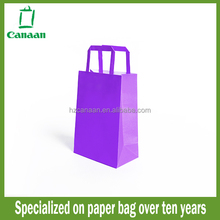 Alibaba china discount apparel paper packing bag