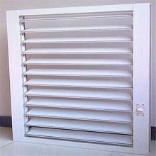 aluminum alloy shutter