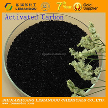 Granular Activated Carbon for Sale Bituminous Coal 4x8 Granual Water Treatment 2.5~4.75mm active carbon