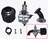 Mikini VM26 30mm Carburetor kit for 150cc 200cc 250cc ATV Dirt Bike Carburetor