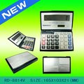 calculadora 8814v descrição