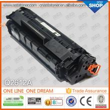 Premium quality from ASTA q2612a laser printer toner