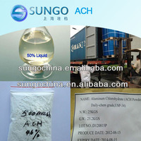 Diary-Chemical solid Aluminium Chlorohydrate water treatment chemicals ACH