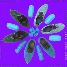 disposable nonwoven shoe cover, disposable non-woven shoe cover, disposable non woven shoe cover