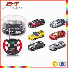 Hot sale petrol rc mini car kids toy full funcion radio control toy car