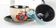 Ceramic Espresso Cup Set in Coffee and Tea Sets