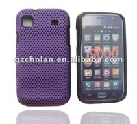 New Dream Mesh Combo phone cases for samsung galaxy s i9000