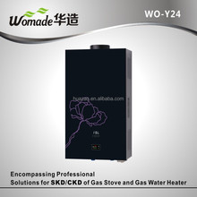 6L impressive image high quality NG water heater
