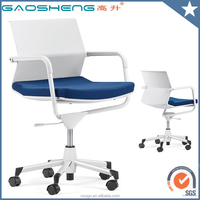 Mid Back Ergonomic Swivel Chair