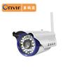 Network IP Camera Home Surveillance Wireless Wired Wifi Webcam 720P