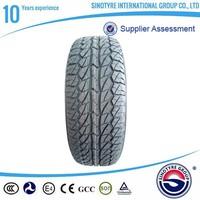 2014 sgs high quality 13 inch radial tube6 car tire inner tube