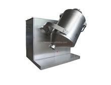 SYH series 3d lab powder mixer manufacturer