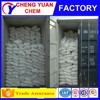 trader of caustic soda pellets 99% production line