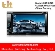 2 din car dvd universal gps navigation google map