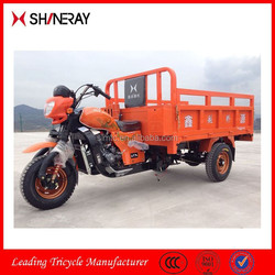 Alibaba China Supplier OEM CustomTricycle Cargo/Motorized Tricycle/Cargo Tricycle