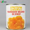 2014 crop Canned mandarin orange in light syrup