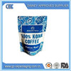 aluminum foil coffee bag with valve/stand up 250g/500g/1kg custom logo print aluminium foil coffee tea bag with valve manufactue