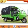 motorizd tricycle gasoline tricycle for passenger and cargo