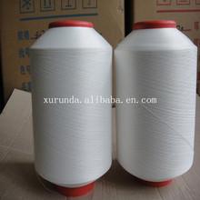 75D/48F polyester yarn DTY , polyester textured filament yarn