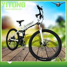 2015 folding electric bike