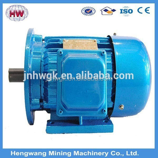 Made In China Electric Motors Low Price Motor 50hz